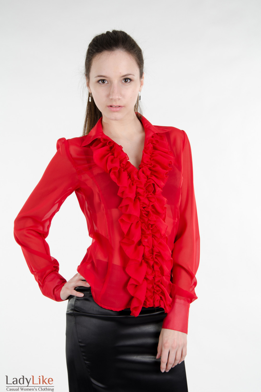 Купить Красную Нарядную Блузку