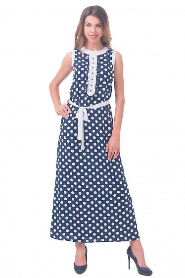 Платье в пол синее в горошек Деловая женская одежда