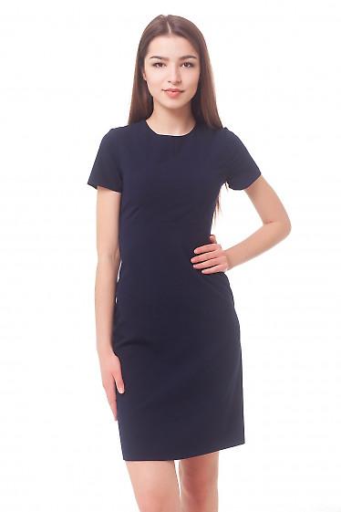 Платье темно-синее с коротким рукавом Деловая женская одежда
