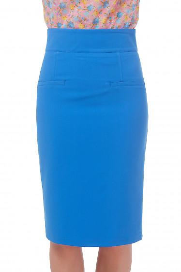 Юбка голубая с завышенной талией Деловая женская одежда