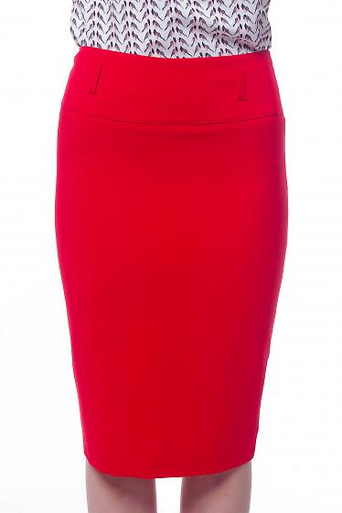 Юбка-карандаш красная на кокетке Деловая женская одежда фото