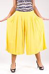 Фото Юбка-шорты желтая Деловая женская одежда