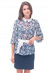 Блузка синяя с белым воротником и поясом Деловая женская одежда