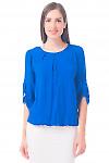 Блузка ярко-синяя с защипами Деловая женская одежда