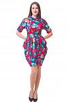 Купить платье красное со складками  Деловая женская одежда