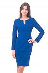Платье синее с разрезом на груди Деловая женская одежда