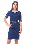 Синее платье с поясом в клетку Деловая женская одежда