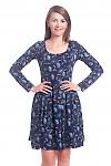 Синее трикотажное платье в голубые огурцы Деловая женская одежда