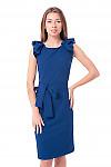 Платье синее с воланами Деловая женская одежда фото