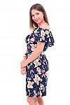 Летнее романтическое платье Деловая женская одежда фото