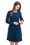Платье синее в серую полоску Деловая женская одежда фото