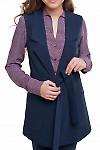 Жилетка длинная с поясом синяя Деловая женская одежда фото